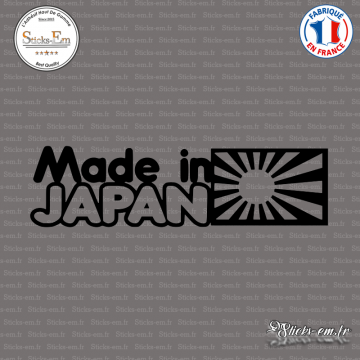Sticker JDM Made In Japan