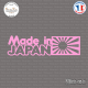 Sticker JDM Made In Japan Sticks-em.fr Couleurs au choix