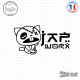 Sticker JDM Drift Jap Word Chat Sticks-em.fr Couleurs au choix
