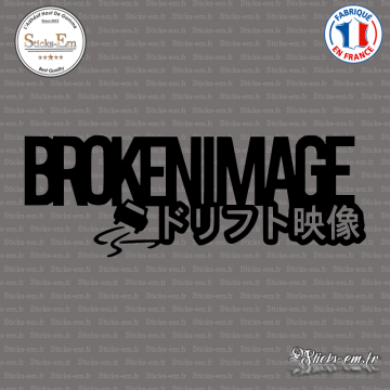 Sticker JDM Broken Images