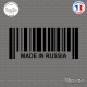 Sticker Code Barre Made in Russia Sticks-em.fr Couleurs au choix