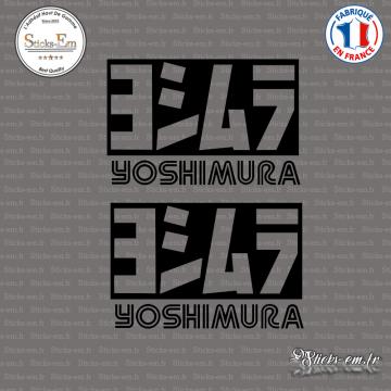 2 Stickers Yoshimura