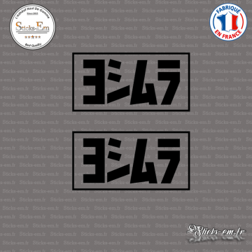 2 Stickers Yoshimura Logo