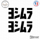 2 Stickers Yoshimura V2